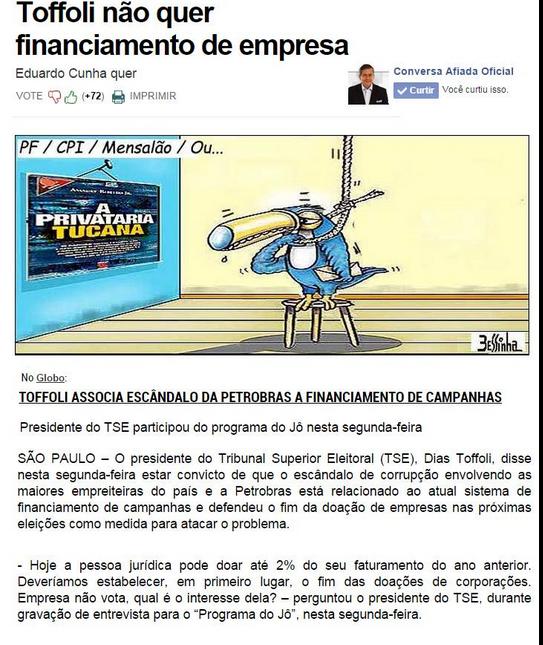 Toffoli não quer financiamento de empresa